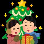 christmas_couple