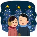 couple_christmas_date