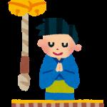 hatsumoude_man