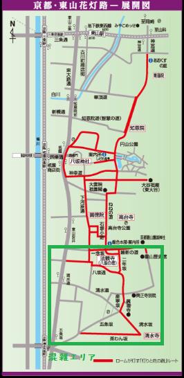 hanatoro-higashiyama