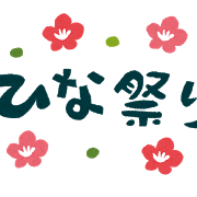 hinamatsuri_title