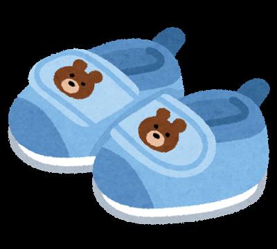 メルカリで売れた子供靴の配送方法!一番安いのは?!