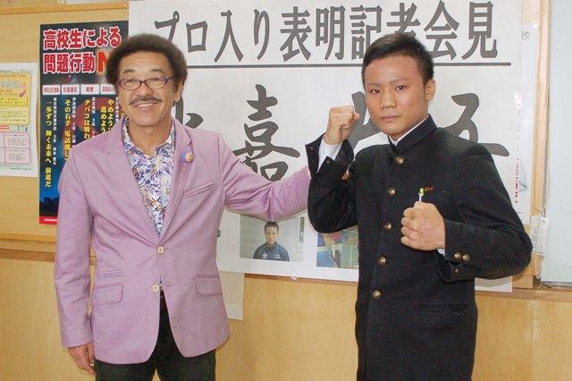 引用元:http://www.miyakomainichi.com/