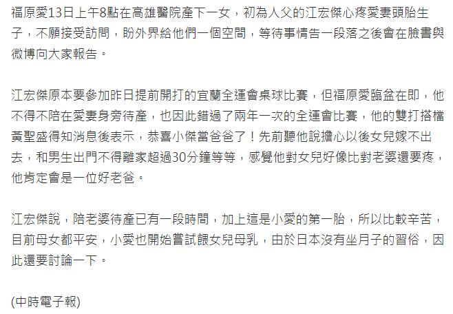 引用元:http://www.chinatimes.com/realtimenews/20171013003248-260403