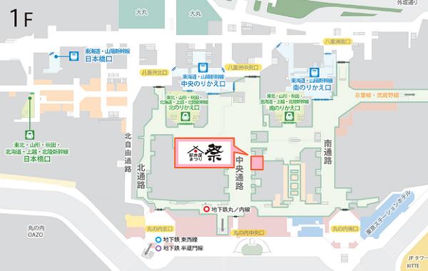 引用元:http://www.tokyoinfo.com/shop/search/detail/ekibenyamatsuri.html
