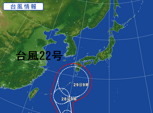 引用元:https://typhoon.yahoo.co.jp/weather/jp/typhoon/?c=1