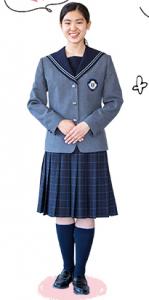 引用元:https://www.seika-ghs.ed.jp/life/uniform.php