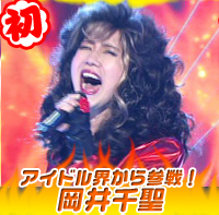 引用元:http://www.fujitv.co.jp/monomaneouza/index.html