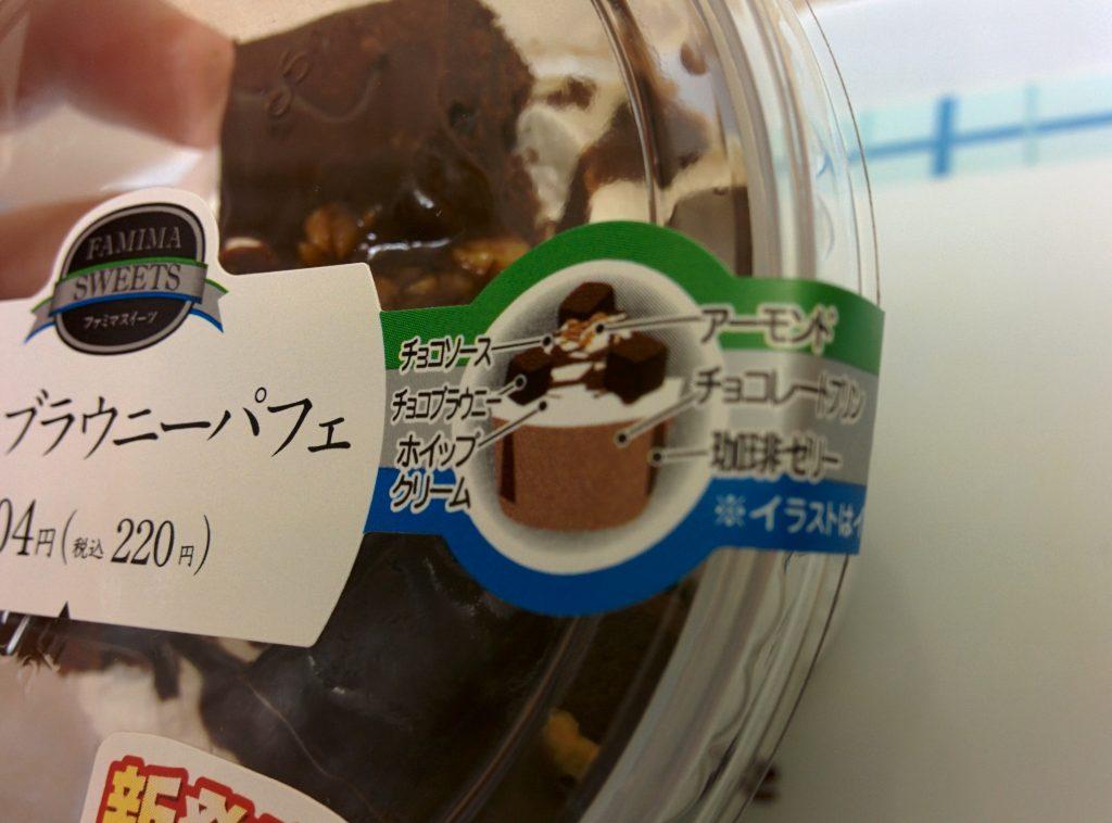 Photo_17-12-01-22-27-51.806