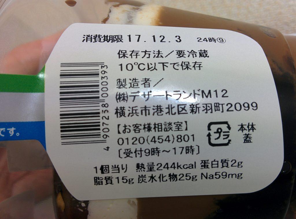 Photo_17-12-01-22-28-01.632